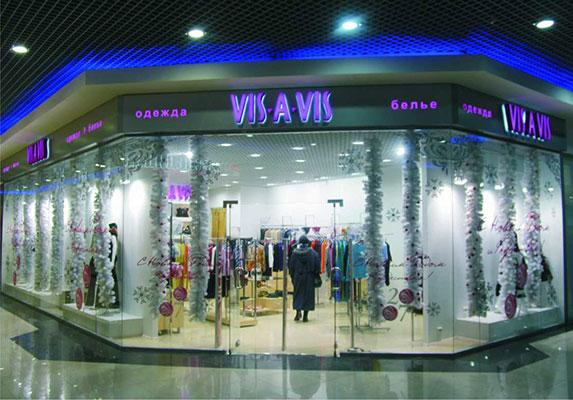 Магазины верхней одежды в магнитогорске