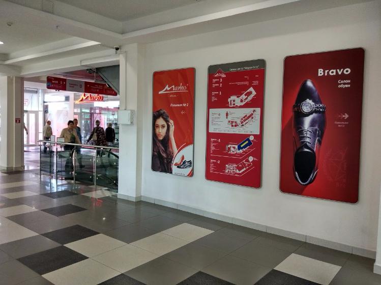 Интерьерная реклама в Минске
